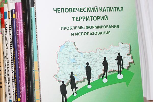 Конкурс научной книги в сочи